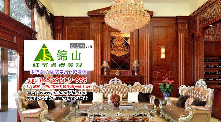 广州建筑项目合作家具 别墅固装家具